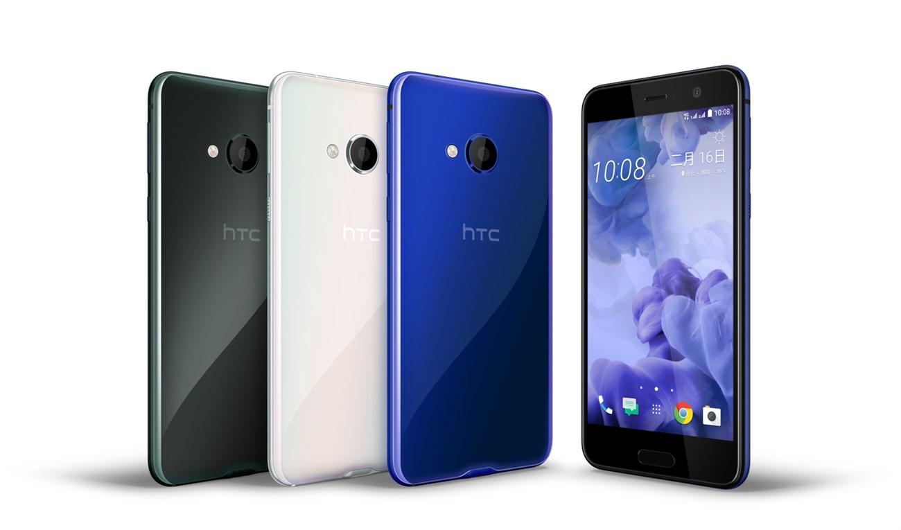 Địa Chỉ Thay pin HTC U PLAY chính hãng chất lượng cao